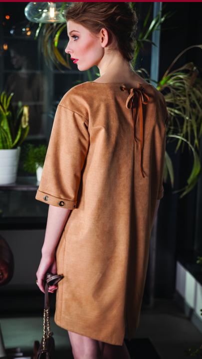 41effb395d Polski producent odzieży damskiej – M-Line Collection - właściciel marki  Metafora